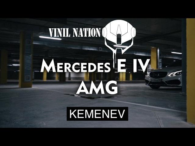 Teaser Vinil Nation Kemenev
