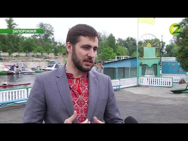 Новини - Міська влада Запоріжжя виділила на розвиток академічного веслування пі...