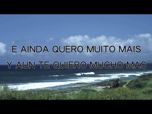 JACKSON ANTUNEZ - JARDIM DE FANTASIA (letra español / portugués)