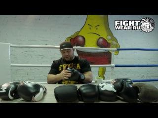 Обзор боксерских перчаток Absolute Weapon от Смольянова Игоря Васильевича.