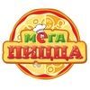 Мега Пицца Мценск