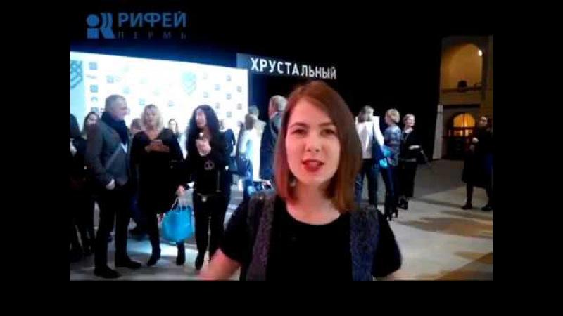 Привет Пермь! Moscow Fashion Week