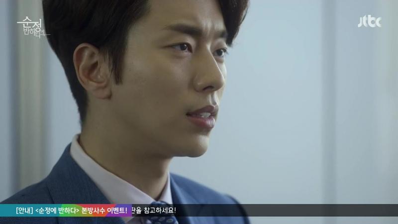 Влюбиться в Сун Чжон 14 серия Озвучка SoftBox