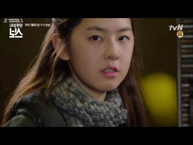 MV Hong Dae Kwang 홍대광 Is It Love Introverted Boss 내성적인 보스 OST Part 1