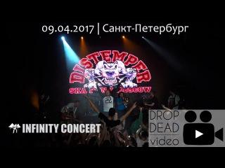 Distemper - Концерт в Санкт-Петербурге  (мультикам)