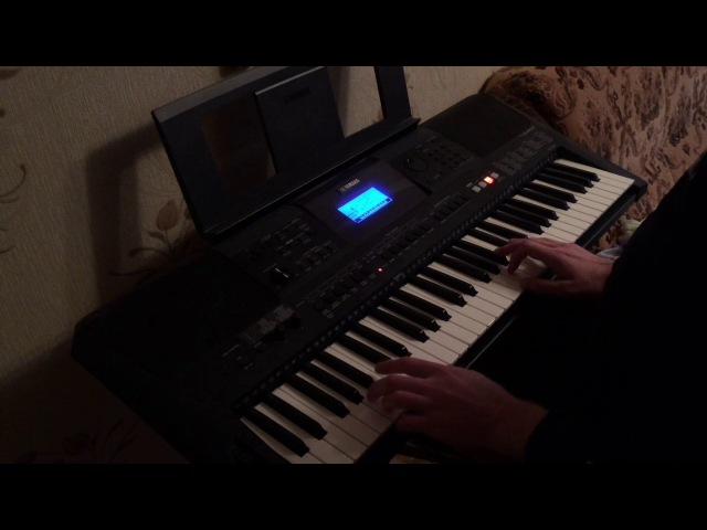 Мой дебют на синтезаторе YAMAHA PSR-E453 - Игорь Корнелюк - Город которого нет (Бандитски ...