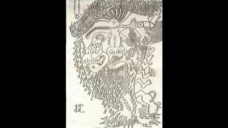 Boredoms - Boretronix vol. 3 B side 1/3