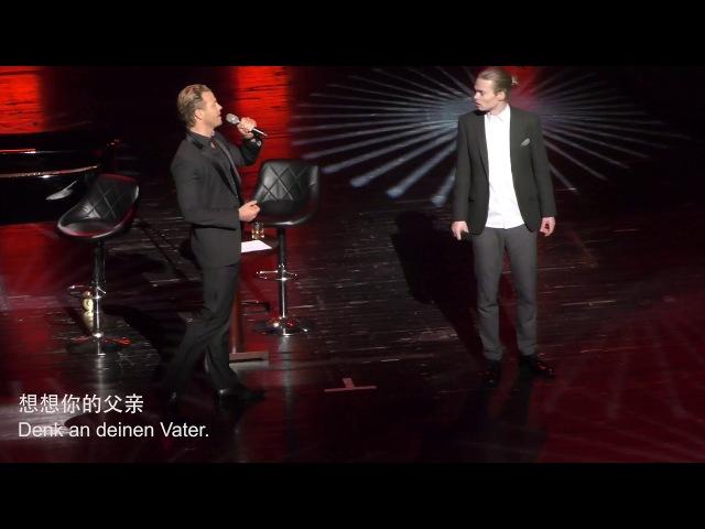 Der einfache Weg Mark Seibert Oedo Kuipers @ Shanghai
