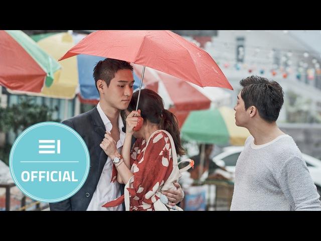 [MV] 질투의 화신 OST Part.3 수란 (SURAN) – Step Step