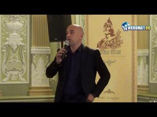 """Захар Прилепин - лауреат премии """"Александра Невского"""""""
