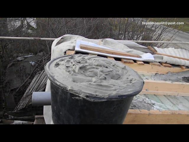 Пенобетон в каждый дом D200 Утепление деревянного перекрытия
