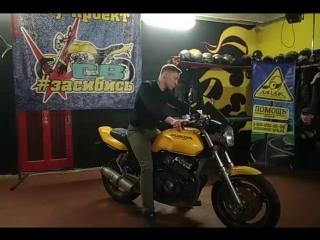 Лекция Сергея Ландика по осмотру мотоцикла перед покупкой