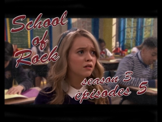 "School of rock s03e05 ""the other side of summer"""