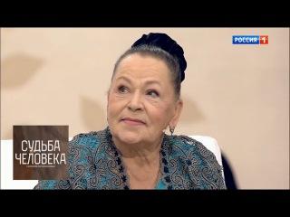 Раиса Рязанова. Судьба человека с Борисом Корчевниковым (2018)