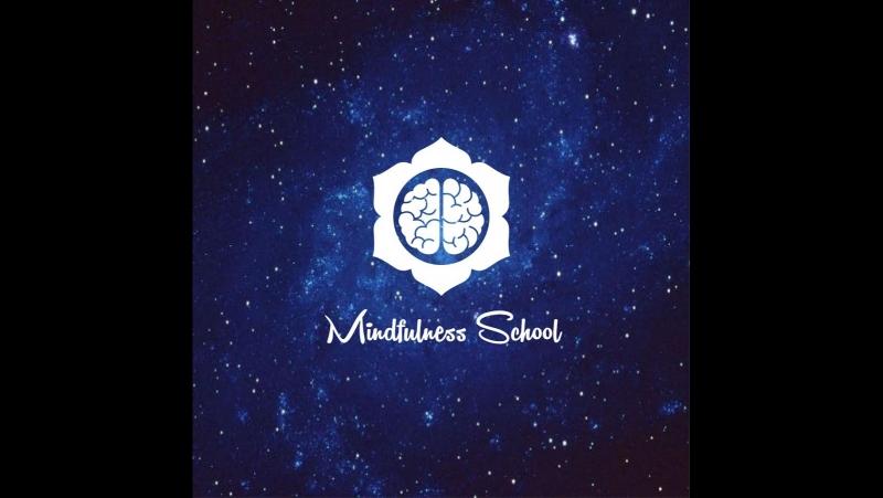 Mindfulness school 8 недельный курс обучения медитации осознанности в Петрозаводске МВСТ МВSR Видеотзыв Татьяны
