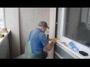 Утепляем балкон панелями МДФ ч.5 (есть косяки)