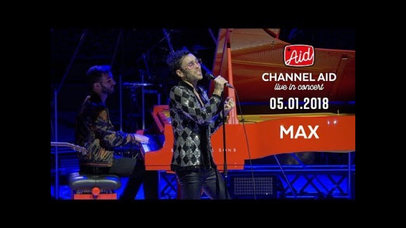 Lights Down Low Intro by MAX live from Elbphilharmonie Hamburg |CALIC2018