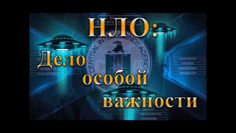 НЕВЕРОЯТНО, но одному секретному отделу еще в советское время удалось установит...