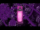Lalique Amethyst Eclat Mood Video