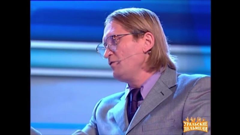 [Иванов Павел] уральские пельмени встреча математика и бухгалтера