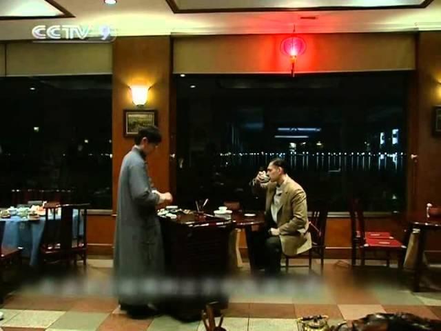 【Culture Express HQ】 Hangzhou Long Jing Tea