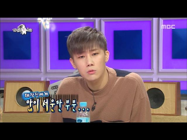RADIO STAR 라디오스타 Why did Kim Sung kyu make it to the production team 20180124