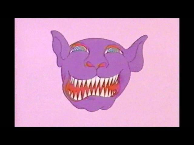 Психоделика Наркотики Марка Трава