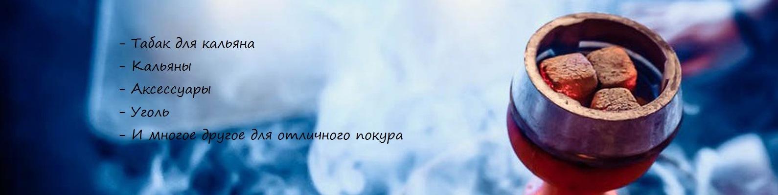 Купить табак оптом электронные сигареты харьков купить
