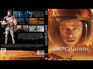 🔥Марсианин (2015) рейтинг Кинопоиск 7,6 IMBd 8.0🔥