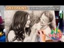 Портрет счастливой пары. Сухая кисть. Масло на бумаге. Speedpaint. Viki-ART