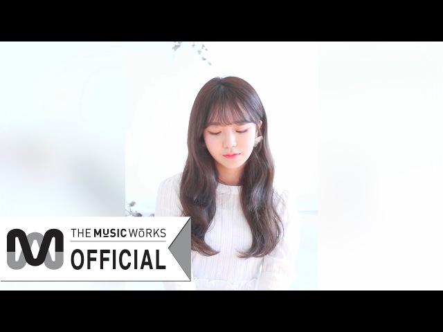 김소희 (Kim So Hee) - QUICK PLAY MUSIC 다른 사람을 사랑하고 있어_수지 cover (Guitar by. 김승현)