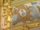 Петергоф. Большой дворец