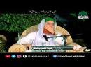 Islam Ki Rassi Misaal Aur Ek Khubsurat Sabaq By Madani Bahaar