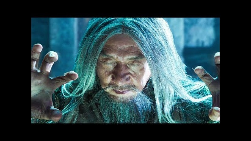 Тайна Печати дракона Путешествие в Китай Тизер трейлер 2 2018