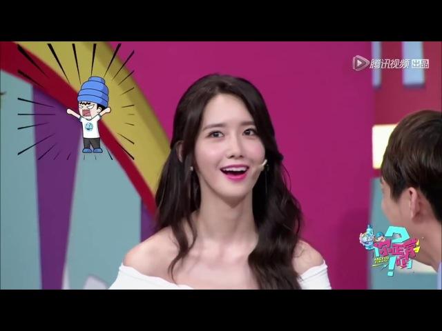 YoonA You make me feel so beautiful
