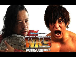 (Wrestling Premium);NJPW Wrestle Kingdom 9 - Nakamura vs Kota Ibushi - 5 Star Match