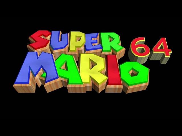 Dire, Dire Docks (SECAM Version) - Super Mario 64
