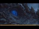 Финальная 7 серия 7 сезона Игра Престолов Полный Обзор Дракон и Волк Король ночи