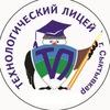 """РДШ Сыктывкар// МАОУ """"Технологический лицей"""""""