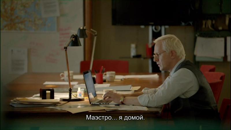 АРНЕ ДАЛЬ / СЕЗОН 2, СЕРИЯ 3