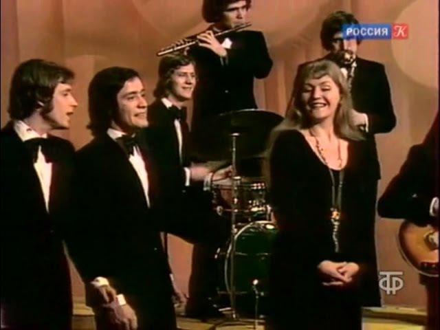 Анна Герман и ВИА Лейся песня Белая черемуха 1977
