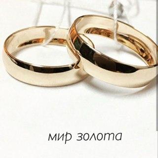 купить обручальные кольца в кредит