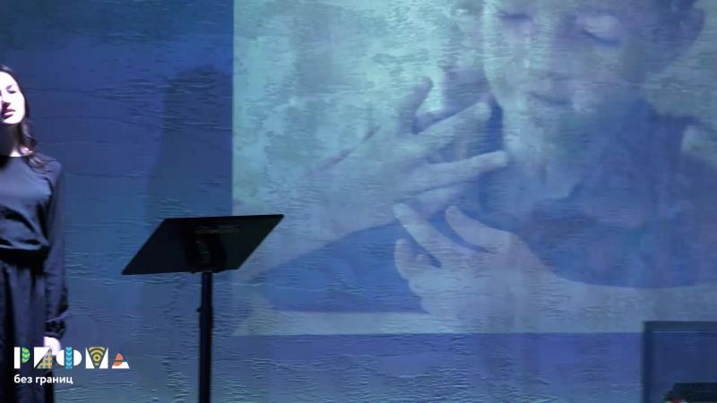 Анастасия Казакова и Грета Саркисян – Mayrs / Майрс / Мама моя (Ованес Шираз) / РИФМА без границ