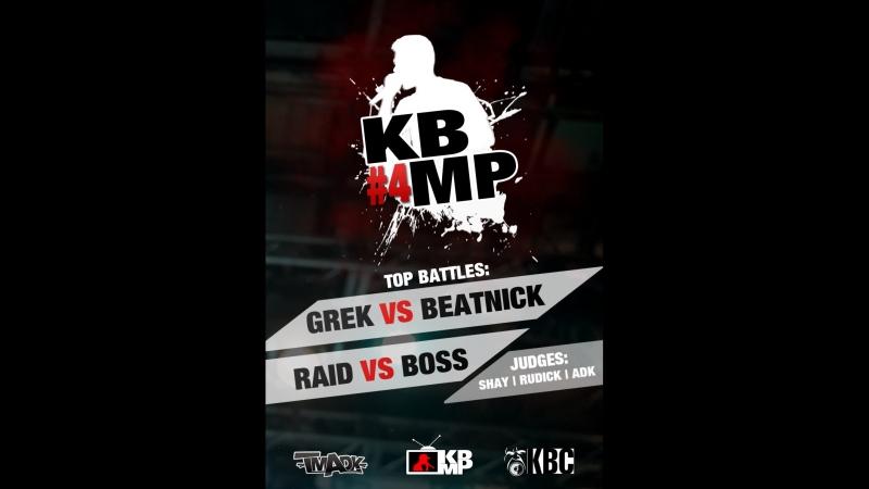GREK vs RAID FINAL KBMP VOL 4