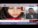المشهد اليمني 28 9 2017 السعودية_خطفت_بثينة العا1