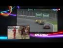 StockCar 2018. Round 1. Interlagos. Race