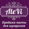 AleVi  Магнитогорск.