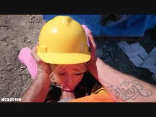 Mofos kenzie reeves little builder fucked (porno,sex,cumshot,pussy,teen,sperm,cock,dick,oral,handjob,full,xxx,ero,blonde)