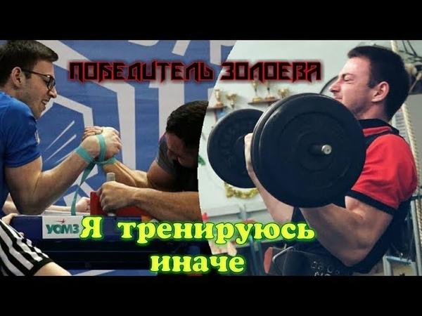 Недооценивали 🏆 Методика тренировок Георгия Таутиева ▶ Как побеждать Золоева