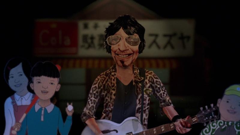 Daisuke Chiba 千葉大輔 Dagashiya Kids 駄菓子屋キッズ MV rus translation